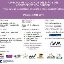 ASPECTOS PSICOLÓGICOS DEL NIÑO Y DEL ADOLESCENTE CON CÁNCER