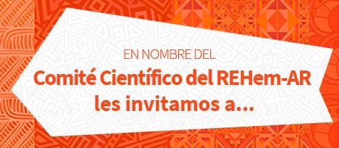 Conozca el Registro de Hemoglobinopatías y Anemias Raras (REHem-AR)